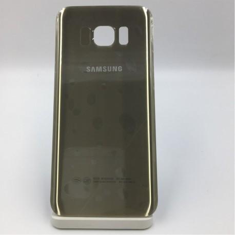 Tapa trasera Tapa bateria para Samsung S7 edge Dorada