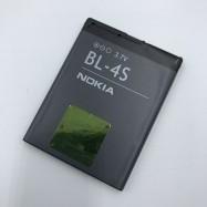 Batería Original BL-4S 860mAh para Nokia Slide / Fold / Supernova / 7100 / 7610