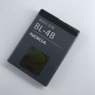 Batería Original BL-4B 700mAh para Nokia 2630 / 2760 / 5000 / 6111 / 7070 / 7500
