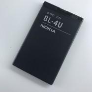 Batería Original BL-4U 1000mAh para Nokia 500/3120 Classic | C5-03 04 05 06/asha