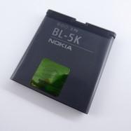 Batería Original BL-4K 1200mAh para Nokia N85 N86